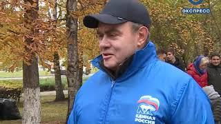 Пензенские чиновники провели субботник в Комсомольском парке