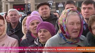 Од пинге. Икона с мощами Серафима Саровского прибыла в Саранск
