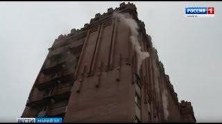 Сегодня в Йошкар-Оле горела «Бастилия» - Вести Марий Эл