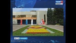 К чемпионату мира по футболу Чебоксары оформят в спортивном стиле