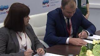 Туапсинский район представил проекты на инвестфоруме в Сочи