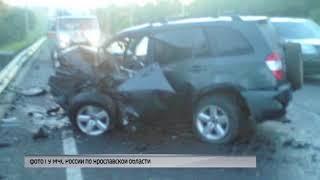 В ДТП на трассе «Москва-Холмогоры» погиб водитель иномарки