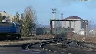 Угон локомотива
