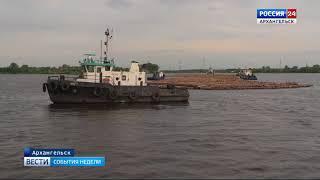Беломорская сплавная компания завершает навигацию