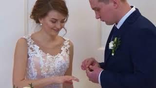 Регистрация брака в Юбилей Кузбасса