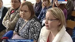 Ольга Рысева о ситуации про обучение детей 5-6 классов в посёлке Просница (ГТРК Вятка)