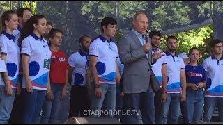 """""""Молодцы, здорово"""":  Владимир Путин встретился с машуковцами"""