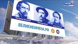 Пензенцев призывают голосовать за имя для аэропорта