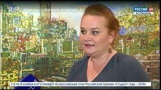 Известная российская художница Зинаида Юсова рассказала о своём творчестве журналисту ГТРК Лотос