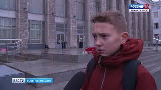 Трагедия в керченском политехническом техникуме отразилась и на Архангельской области