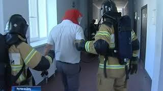 Ростовские школы проверили на пожарную безопасность