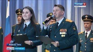 Военному комиссариату Йошкар-Олы - 100 лет!  - Вести Марий Эл