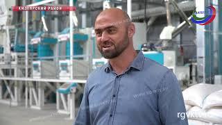 В Дагестане заработал рисоперерабатывающий завод