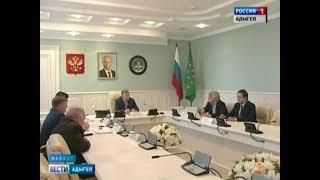 Глава Адыгеи провел встречу с председателем Союза композиторов России
