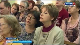 Астраханцы первыми увидели уникальное произведение Бориса Кустодиева