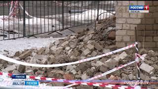 В Пензе обрушился дом на Кулибина