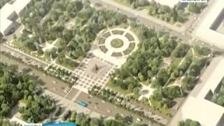 Площадь Революции из транзитной зоны между улицами станет центром большого проекта