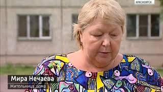 Почти сутки без холодной воды и электричества провели жители Академгородка из-за аварии