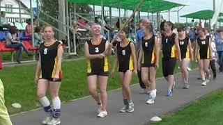 В Мышкине состоится Межрегиональный фестиваль спорта и народных забав