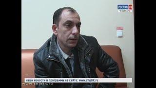 Житель цыганского поселка  из Рязани обманул жителей Чувашии на полмиллиона рублей