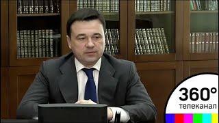 Губернатор Андрей Воробьев поздравил верующих со светлым праздником Пасхи