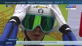 Прикамская спортсменка снова первая в истории