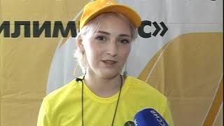 В регионе проходит чемпионат профмастерства для людей с инвалидностью «Абилимпикс»