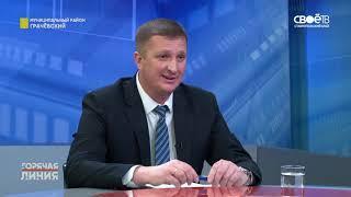 Горячая линия. Местные вопросы Грачёвского муниципального района