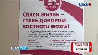 """Донорская акция """"Русфонда"""" в Навле"""