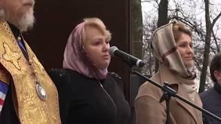 День народного единства в Рязани