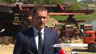 Движение по новому мосту через Которосль начнется до конца июня