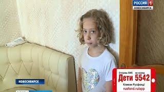 Десятилетней девочке из Новосибирска с тяжелым генетическим заболеванием нужна помощь