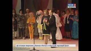 Театр юного зрителя имени Михаила Сеспеля отметил 85-летие