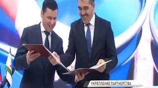 Ярославская область подписала соглашение о сотрудничестве с Ингушетией