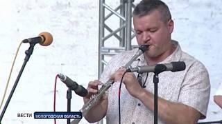 Сегодня в Вологде стартует фестиваль «Блюз на веранде»