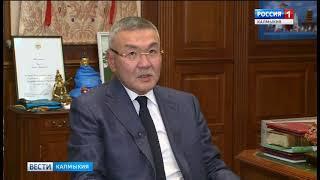 Калмыкия получит из федерального центра поддержку в размере 22 миллиардов рублей