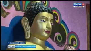 В Лиманском районе отметили 15-летие открытия местного буддийского хурула