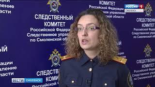 Смоленские следователи изучают обстоятельства трагедии на Дорогобужской ТЭЦ