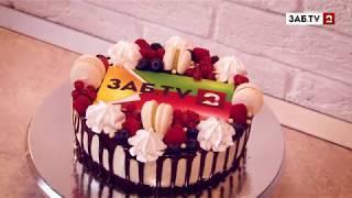 Читинский кондитер Алёна Гаранникова испекла торт на 500 человек