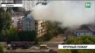Крупный пожар на Халева: пришлось эвакуировать жильцов всего дома - ТНВ