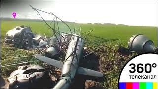 Главное о падении Ми‐2 в Ставропольском крае