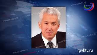 Врио главы Дагестана Владимир Васильев вошел в состав президиума Госсовета РФ