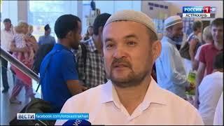 13 астраханских мусульман отправились в Мекку совершить хадж
