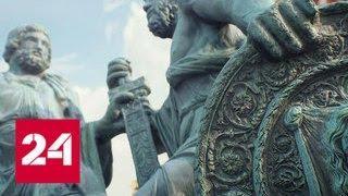 День народного единства отметили не только в России - Россия 24