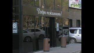 Приставы закрыли один из старейших торговых центров в Самаре