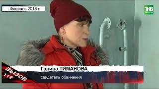 Житель Камских Полян, обвиняемый в поджоге пенсионера, признан невменяемым   ТНВ