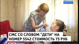 Она мечтает петь, но дышит с трудом  Восьмилетней Алисе из Иркутска нужна помощь
