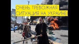 Раскол на Украине! Москва. Кремль. Путин от 04.11.18. Новости сегодня.