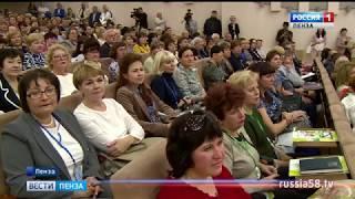 В Пензе стартовала научная конференция для педиатров России и Тюркского мира