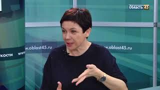 Выпуск новостей телекомпании «Область 45» за 30 марта 2018 года